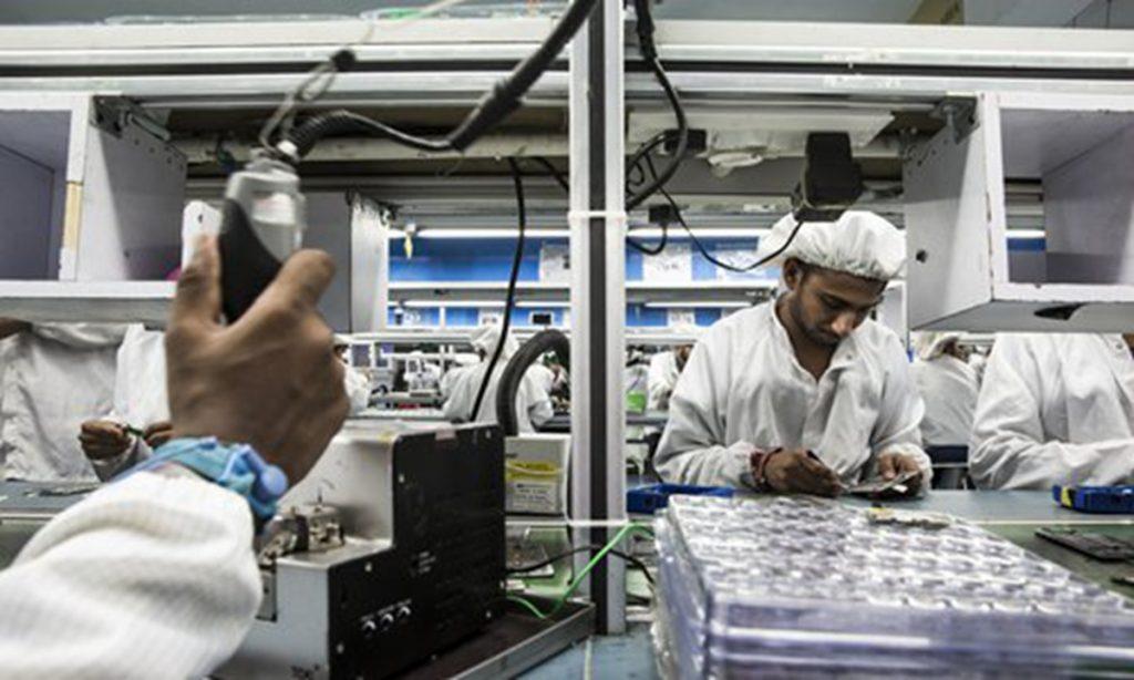 India Manufacturing Agent